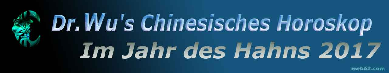 Dr. Wu's Chinesisches Horoskop @ web62.com Internet TV